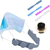 4 Pcs Mask Strap Extender, Anti-Tightening Mask Holder Hook Ear Strap Accessories Ear Grips Extension Mask Buckle Ear Pain Relieved Colour Random
