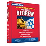 Pimsleur Hebrew Conversational Course - Level 1 Lessons 1-16 CD: Learn to Speak and Understand Hebrew with Pimsleur Language Programs