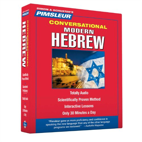 Pimsleur Hebrew Conversational Course - Level 1 Lessons 1-16 CD: Learn to Speak and Understand Hebrew with Pimsleur Language Programs (1) (Best Program To Learn Russian)