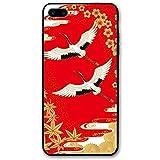 XZLK IPhone 8 Plus Case Japanese Cranes