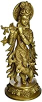 ShalinIndia Large Brass Statue of Lord Krishna Crossed Leg Playing Flute for Puja Mandir Temple, 13.5 Inch Height, Gold
