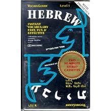 Vocabulearn Hebrew/English Level 1: Instant Vocabuary Fast, Fun & Effective
