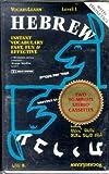 Hebrew - English, Penton Overseas, Inc. Staff, 0939001004