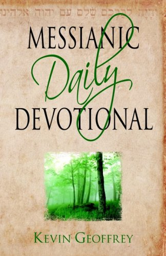Messianic Daily Devotional: Messianic Jewish Devotionals for a Deeper Walk with - Augustine St Mall