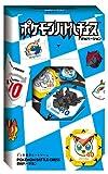 Pokemon battle chess BW version
