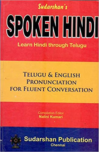 Buy Spoken Hindi - Learn Hindi through Telugu Book Online at