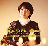 Ryoko Moriyama - Moriyama Ryoko Pops Best Collection (1967-1975) [Japan CD] TECH-25352