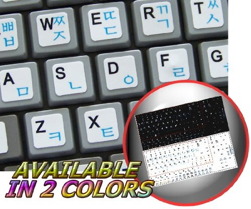 KOREAN ENGLISH NETBOOK KEYBOARD STICKERS WHITE BACKGROUND