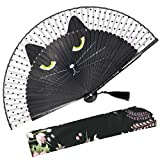 OMyTea''Sexy Cat'' Folding Hand Held Fan for Women - With a Fabric Sleeve for Protection - Chinese/Japanese Vintage Retro Style for Wedding, Dancing, Church, Party, Gifts (Black)