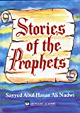img - for Stories of the Prophets (English) book / textbook / text book