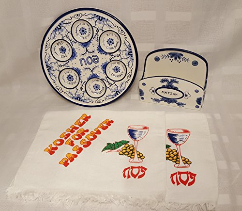 Elegant Delft Look Passover Seder Plate and Matzah Holder Set + BONUS 2 PASSOVER TOWELS AS PICTURED by Need Judaica