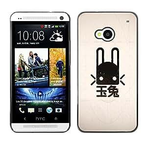 EJOY---Cubierta de la caja de protección la piel dura para el ** HTC One M7 ** --Gato japonés
