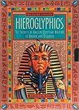 Hieroglyphics (Treasure Chests)