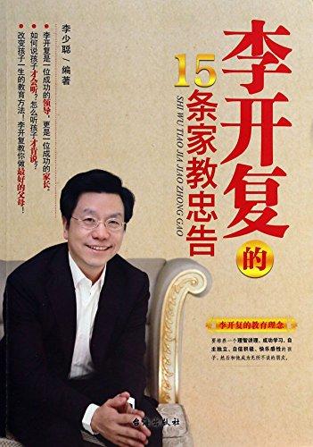 Igirisu no Tabi: Fotokikou (Japanese Edition)