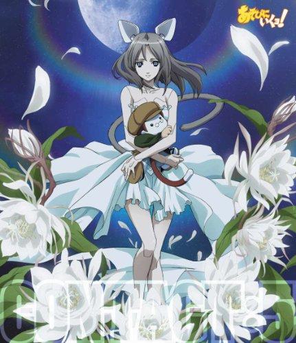 Asobi ni Ikuyo! Contact.5[Blu-ray]