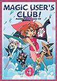 DVD : Magic User's Club! (Maho Tsukai Tai) - I Wanna Do More (Vol. 4)