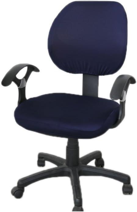 HengAi Style Fundas para sillas Oficina computadora Cubierta de la ...