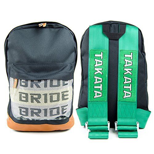 JDM Bride Racing Backpack brown bottom with Green Tk Racing Harness Shoulder Straps Super Cool NEW (Takata Racing Harness compare prices)