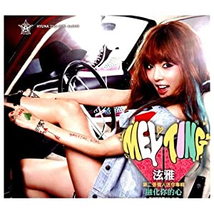 『2nd Mini Album - Melting』