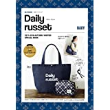 Daily russet 2017年秋冬号 ネイビー