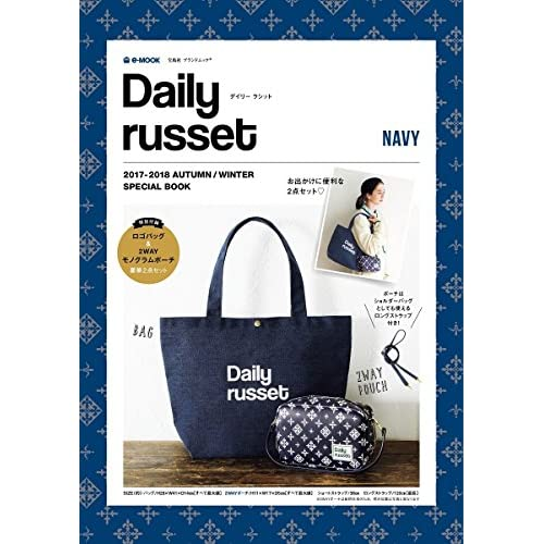 Daily russet 2017年秋冬号 ネイビー 画像 A