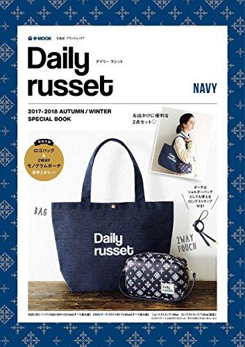 Daily russet 2017年秋冬号 ネイビー 画像