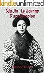 Qiu Jin - La Jeanne D'arc Chinoise (F...