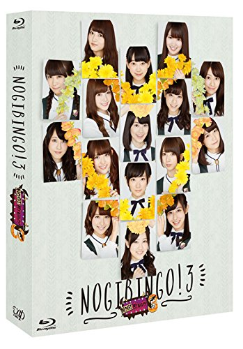 NOGIBINGO!3 Blu-ray BOX(本編DISC2枚 + 特典DISC2枚)