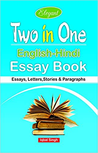 Essays In English Amazonin Buy Two In One Englishhindi Essay Book Essays Letters  Storeis  Paragrphs Book Online At Low Prices In India  Two In One  Englishhindi  How To Write A Good Proposal Essay also The Yellow Wallpaper Essays Amazonin Buy Two In One Englishhindi Essay Book Essays Letters  Thesis Statement In Essay