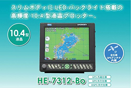 見事な HONDEX(ホンデックス) B00YXBQ8LW 10.4型カラー液晶プロッター HE-7312-Bo GPS内蔵仕様 B00YXBQ8LW, セリオスライン:3bfa4dd5 --- arianechie.dominiotemporario.com