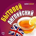 Bytovoj anglijskij [English for Everyday]   Majkl Spenser