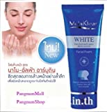 2 pack Mistine Melaklear White Facial Foam 80g. By Mistine...