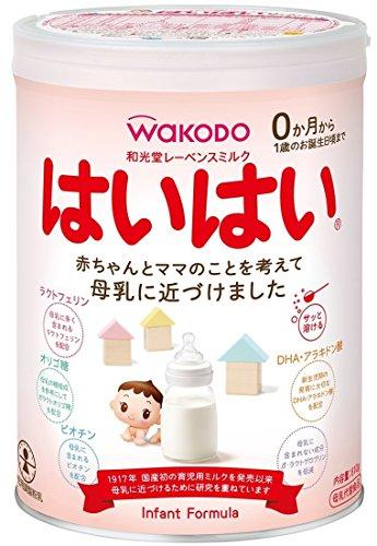 Wakodo Leben scan milk crawling 810g