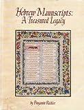 Hebrew Manuscripts, Binyamin Richler, 0873065050