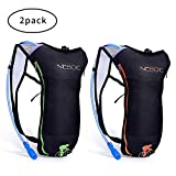 Best Hydration Backpacks - Neboic 2Pack Hydration Backpack Pack with 2L Hydration Review