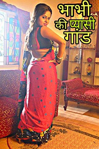Photos Desi sexy hot