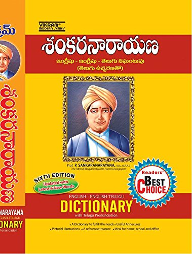 sankaranarayana english to telugu dictionary free download pdf