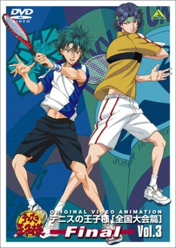 テニスの王子様 Original Video Animation 全国大会篇 Final Vol.3