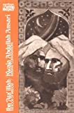 Ibn 'Ata Illah-Kwaja Abdullah Ansari, Victor Danner and Wheeler M. Thackston, 0809121824