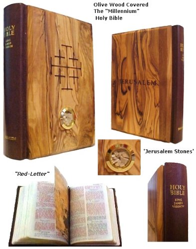 Holy Land Market Olive Wood coverred Millennium Bible with 'Jerusalem Stones' ~ Red-Letter King James Version of The Old and The New Testament (Small - 6.5 x 4.5 Inches) from Holy Land Market