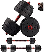 arteesol Adjustable Weight Dumbbell 10/20/30/40 KG Barbell Set 2 in 1 Fitness Home Gym Equipment