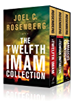 The Twelfth Imam Collection (English Edition)
