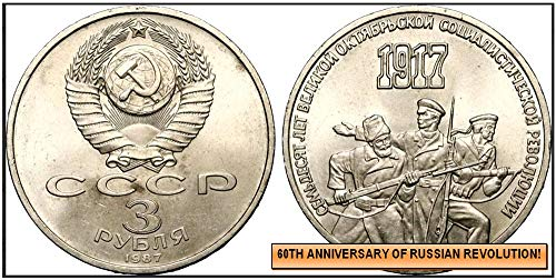1987 RU FLAWLESS LG SOVIET COIN on 60TH ANNIV OF RUSSIAN REVOLUTION! 3 RUBLES (ROUBLES) Gem Brilliant Uncirculated