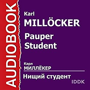 Pauper Student [Russian Edition] Audiobook