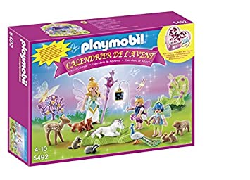 0adf50cc08a Playmobil 5492 Christmas Advent Calendar Unicorn Fairyland  Amazon ...