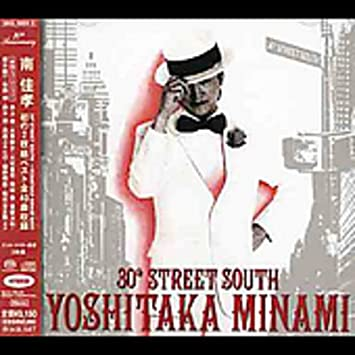 amazon 30th street south yoshitaka minami best 南佳孝 j pop 音楽