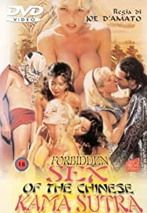 Forbidden Sex Of The Chinese Kamasutra [Italia] [DVD]
