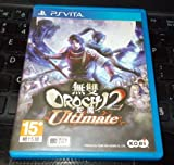 Musou Orochi 2 Ultimate (Chinese Subtitles / Japanese Voice Language) [Playstation Vita] by Koei