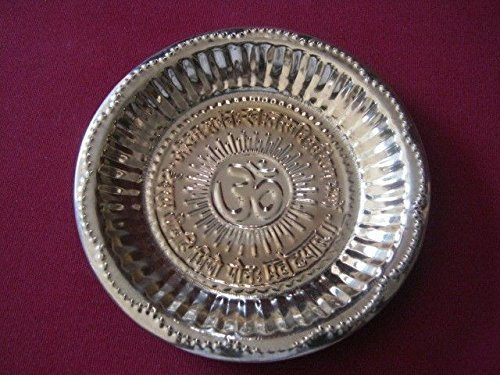 Artcollectibles India Navratra Puja Thali Brass Items Plate Diya Lamp Bowl Hindu Pooja Religious Items