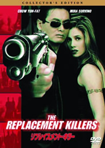 The replacement Killers [DVD]